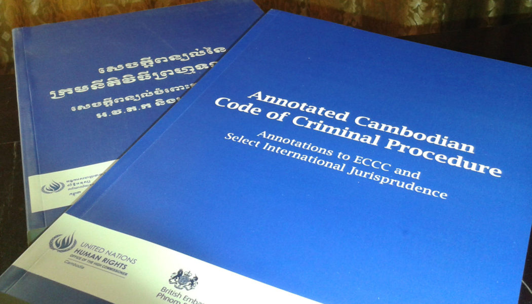 Launch of the Annotated Cambodian Code of Criminal Procedure
