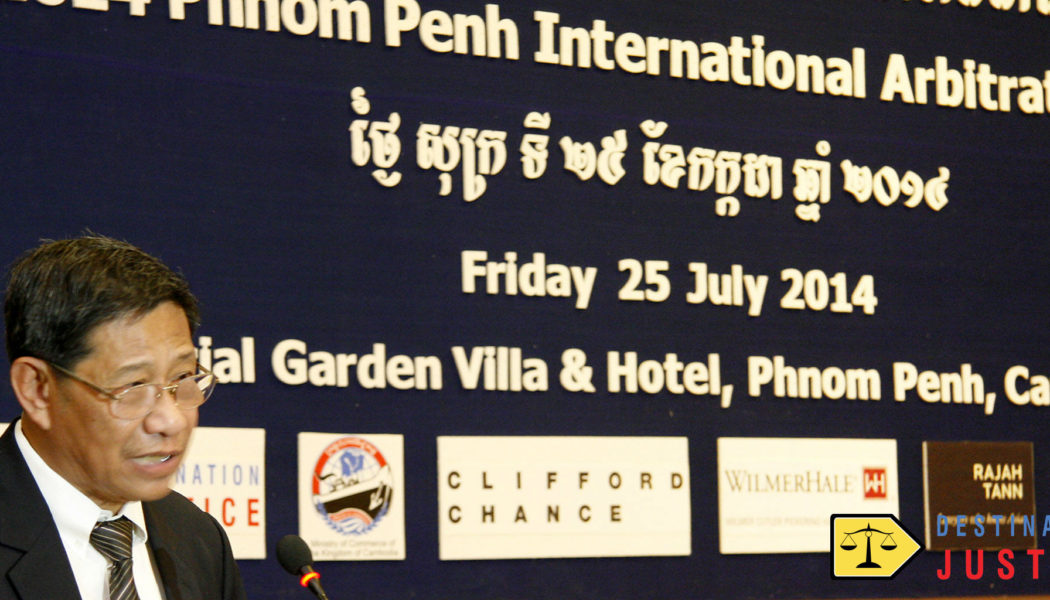Press Release: 2014 Phnom Penh International Arbitration Day