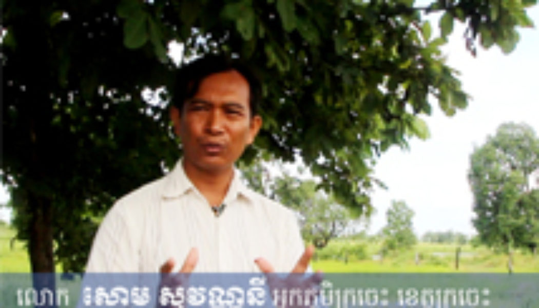 CCHR: 5 short movies to raise awareness on Cambodia's land rights crisis