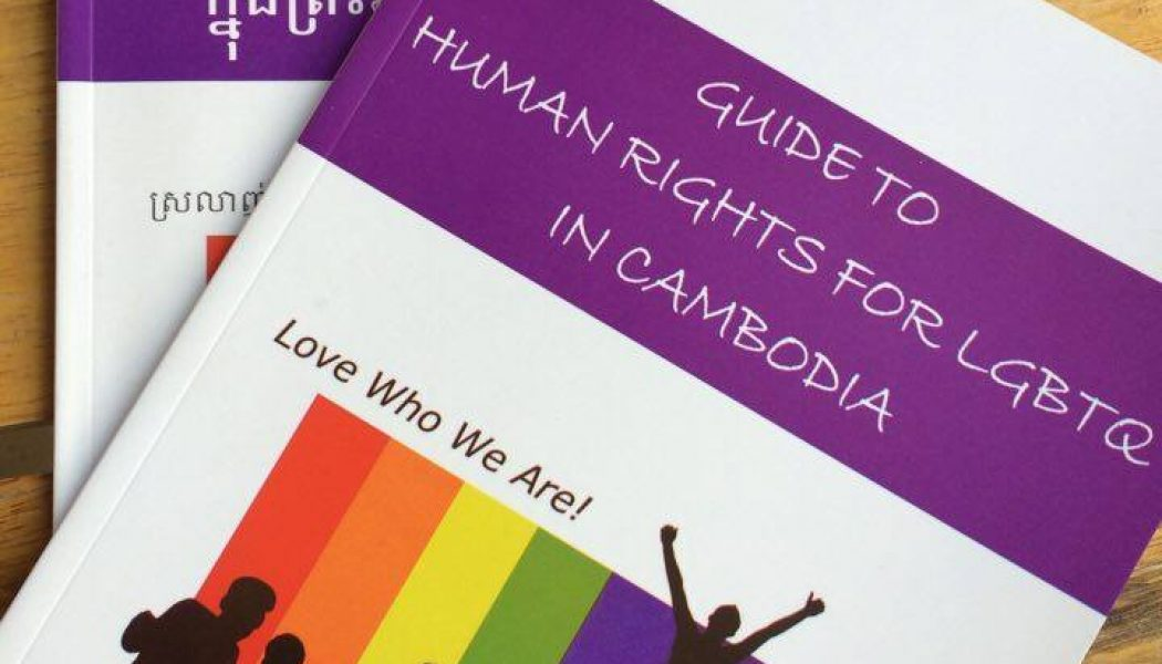 Release of the Guide to Human Rights for LGBTQ in Cambodia