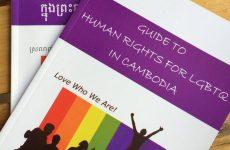 Lancement du Guide des droits de l'homme pour les personnes LGBTQ au Cambodge