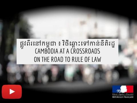 Cambodia at a Crossroads