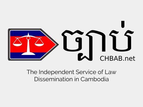 Chbab.net