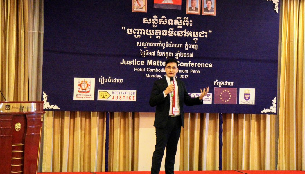 Justice Matters Conference 2017 advocates for better legal aid and information