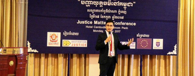 The Justice Matters Conference is back, with a special focus on youth and legal aid!
