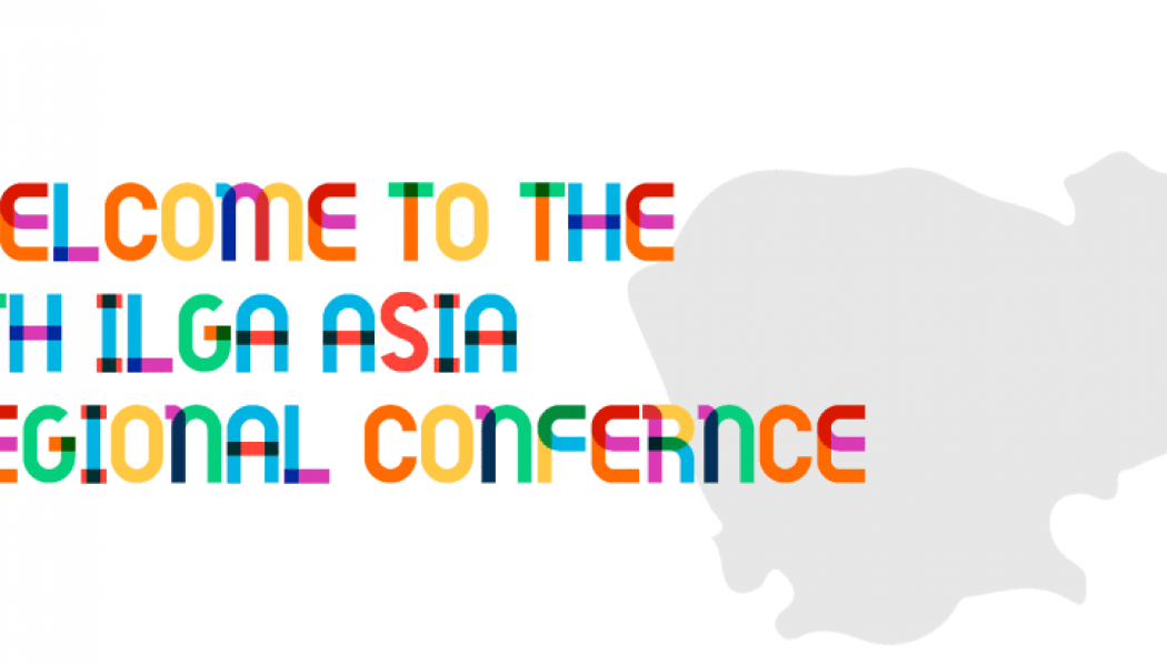 Destination Justice is proud to support RoCK in organising the 2017 ILGA-ASIA Regional Conference