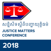 Press Release: Justice Matters Conference Calls For Better Access to Justice in Cambodia