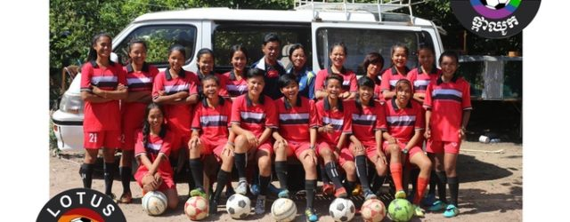 Lotus Sports Club: Queer Football in Cambodia