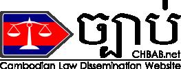 Chbab.net website logo - black